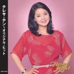 テレサテン オリジナル・ヒット BEST BEST ベスト / テレサ・テン  (CD)12CD-1206A-KEEP