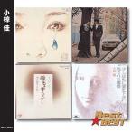 小椋佳 BEST BEST ベスト / 小椋佳 (CD)12CD-1208A-KEEP