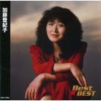 加藤登紀子 BEST BEST ベスト / 加藤登紀子 (CD)12CD-1209A-KEEP