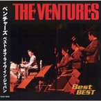 ベンチャーズ ベスト・オブ・ライウ゛・イン・ジャパン (CD) 12CD-1254N
