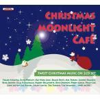 (���ޤ���)���ꥹ�ޥ� ���饤�� CHRISTMAS MOONLIGHT CAF? / ����˥Х������ꥹ�ޥ�(͢����) (2����CD) 4560179138356-JPT