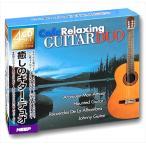 癒しのギター・デュオ(CD4枚組) (CD) 4CD-319