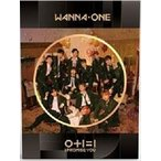 WANNA ONE ワナワン 0 1 1 I PROMISE YOU NIGHT VER. TW CD