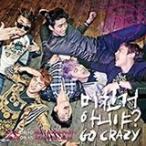 4集 - Go Crazy  通常版   韓国盤