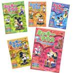 ミッキーマウス 5枚組セット 全40話/アニメ (DVD) AAM-001-005