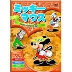 Yahoo!そふと屋ゴールド館ミッキーマウス「ミッキーのハワイ旅行」 全8話/アニメ (DVD) AAM-004