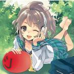 (おまけ付)J−アニソン神曲祭り−ハピネス− / オムニバス (CD)AICL-2834-SK