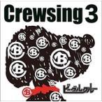 (���ޤ���)Crewsing3 / �ӡ����륯�롼 (CD) AMJP1122-TOW