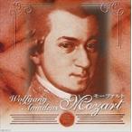 ショッピング2012 モーツァルト:協奏交響曲集 (CD)ANC-2012-ARC