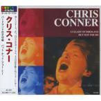 オール・ザ・ベスト クリス・コナー CD AO-026