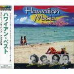 ハワイアン・ベスト 〜ラヴリー・フラ・ハンズ〜 (CD) AO-218