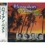 ハワイアン・ベスト 〜アロハ・オエ〜 (CD) AO-219