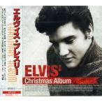 Yahoo!そふと屋ゴールド館エルヴィス・プレスリー Christmas Album(クリスマス アルバム) (CD) APX-002
