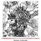 (おまけ付)オドレーJAPAN! 〜歴代オドレルJ-POP日本代表〜 / オムニバス (CD) AQCD77444-SK
