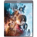 2021.10.13発売 るろうに剣心 最終章 The Final / (Blu-ray) ASBD-1255-AZ