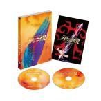 (おまけ付)地球ゴージャス プロデュース公演 Vol.13 クザリアーナの翼 (DVD) ASBY-5834