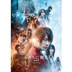 2021年11月上旬以降再入荷予定!るろうに剣心 最終章 The Final / (DVD) ASBY-6529-AZ