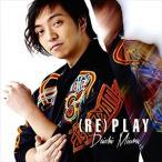 (おまけ付)2016.11.23発売!(RE)PLAY (MUSIC VIDEO盤) / 三浦大知 (SingleCD+DVD) AVCD-16707-SK