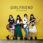 (おまけ付)15/Hide and Seek /  GIRLFRIEND ガールフレンド (SingleCD+DVD) AVCD-83737-SK