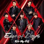 (おまけ付)Edge of Days(初回盤B) / Kis-My-Ft2 キスマイフットツー (CDM+DVD) AVCD94664-SK