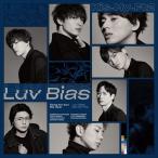 (おまけ付)Luv Bias(初回盤B) / Kis-My-Ft2 キスマイフットツー (CDM+DVD) AVCD94991-SK