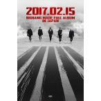 (おまけ付)MADE (通常盤) / BIGBANG ビッグバン (CD+DVD) AVCY-58465-SK