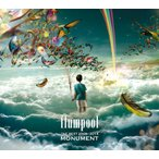 (おまけ付)The Best 2008-2014「MONUMENT」 / flumpool フランプール (CD)AZCS-1030