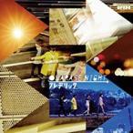 (おまけ付)OWARASE NIGHT オワラセナイト/ フレデリック (1CD)AZCS-1045-SK