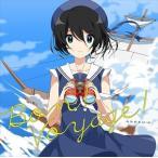 (おまけ付)みみめめMIMI BEST ALBUM 〜Bon! Voyage!〜 / みみめめMIMI (CD) AZCS-1068-SK