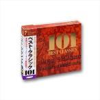 ベスト・クラシック 101 6枚組 (CD) 6CD-...