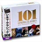 シネマ・クラシック 101 6枚組 (CD) 6CD-308