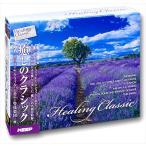 癒しのクラシック CD6枚組 (CD) 6CD-310