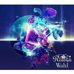 (おまけ付)2020.07.15発売 Wahl(生産限定盤) / Roselia ロゼリア バンドリ (CD+Blu-ray) BRMM10266-SK