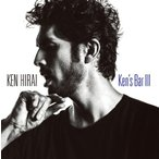 (おまけ付)Ken's Bar III/ 平井堅 ヒライケン (CD)BVCL-594