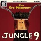 (おまけ付)JUNGLE 9 / ザ・クロマニヨンズ (CD)BVCL-678-SK