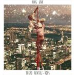 (おまけ付)Tokyo Rendez-Vous / King Gnu キングヌー (CD) BVCL931-SK