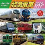 CD・DVD・カレンダー迅速配送!最安値に挑戦中!