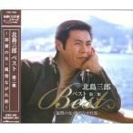 北島三郎 ベスト 第2集 〜加賀の女・風雪ながれ旅〜/名曲CD文庫シリーズ (CD) CRC-1603