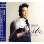 渥美清ベスト〜泣いてたまるか・男はつらいよ〜/渥美清 (CD) CRC-1613