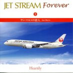 サン マルコの恋人/JET STREAM FOREVER1/CD/CRCI-20651