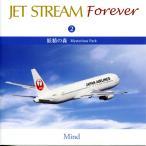 妖精の森 JET STREAM FOREVER2 CD CRCI-20652