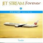 星空にかける想い JET STREAM FOREVER6 CD CRCI-20656
