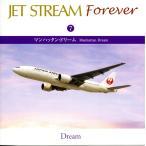 マンハッタン ドリーム JET STREAM FOREVER7 CD CRCI-20657