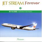 坂のある風景 JET STREAM FOREVER8 CD CRCI-20658