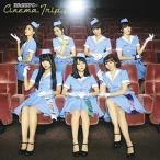 (おまけ付)Cinema Trip(Type-B) / PASSPO☆ パスポ (CD) CRCP-40495-SK