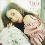 (おまけ付)あいすること / Tiara ティアラ (CD) CRCP-40524-SK