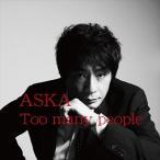 (おまけ付)Too many people / ASKA アスカ (CD) DDLB-1-SK
