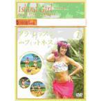 「CALDIO HULA with Kili」 フラ・レッスン・ウィズ・フィットネス1 (DVD) DNN-1231-KCW