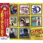 J-POP������ǥҥå� Vol.1 �٥��ȡ����֡��٥��� ��CD��DQCL-2005