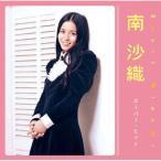 南沙織 スーパー・ヒット Special Edition(CD) DQCL-6025
